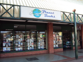 Planet Books 2011 © Ranka Primorac